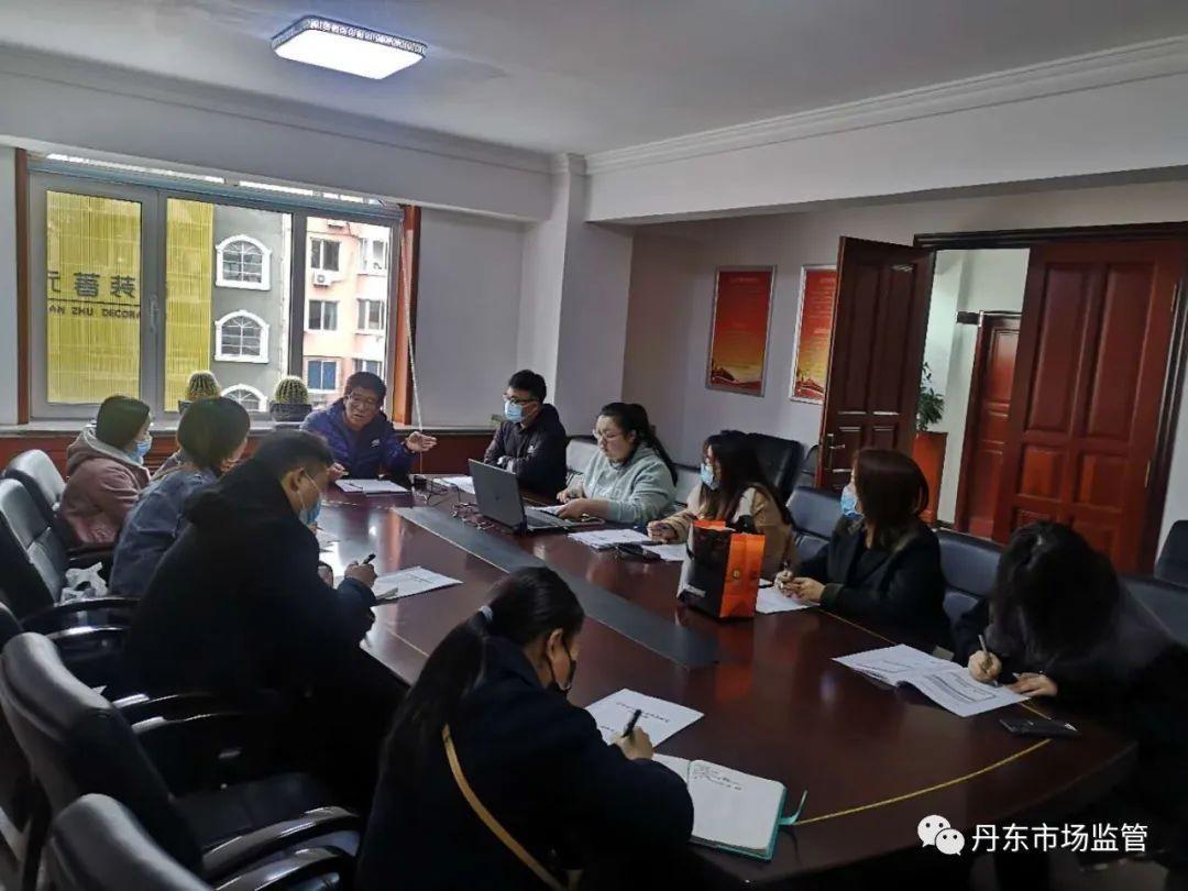 元宝区市场监管局召开 冷藏冷冻食品企业督导工作会议
