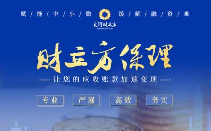 网络小贷迎来最强监管,深圳又有7家P2P自愿清退,行业整顿进入尾声
