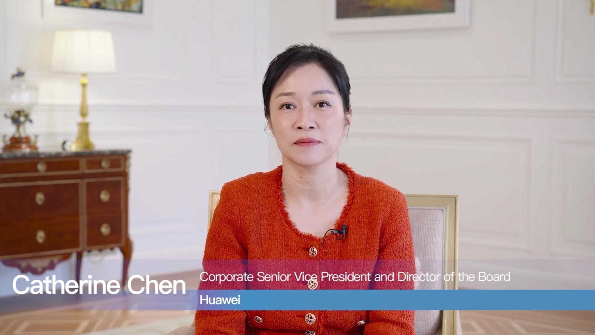 华为陈黎芳:培养ICT人才需开放合作 打造人才生态圈