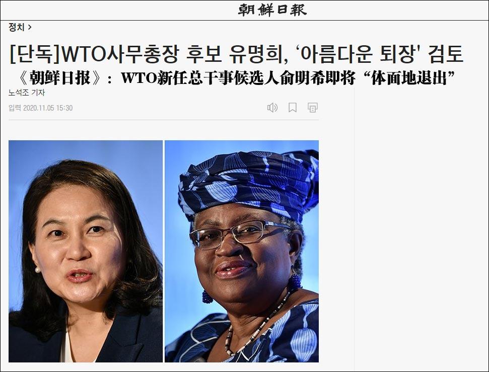韩媒:虽然美国力挺,但韩国政府决定退选