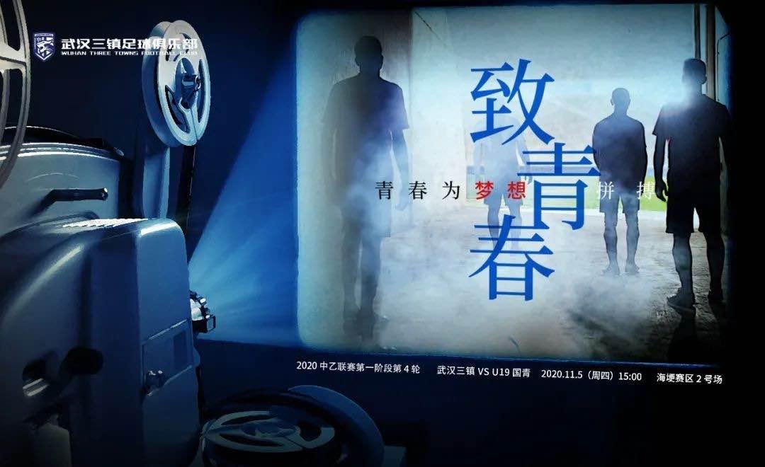 海报来历:武汉三镇沙龙