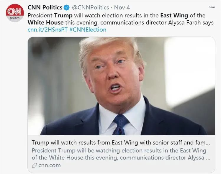▲特朗普外示,会在白宫东翼期待效果。CNN报道截图
