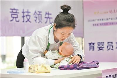 养老护理考心理 育婴员考早教