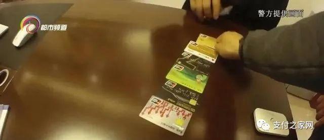 """超5亿部iPhone激活ApplePay丨智付支付母公司连年亏损丨央行研究征信""""白户""""金融诉求"""