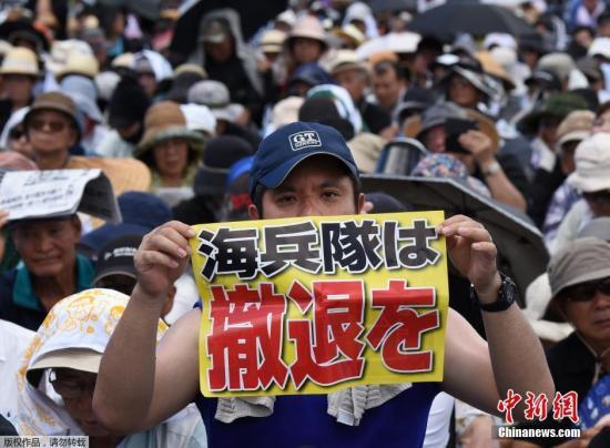 原料图:日本冲绳民多请求驻日美军撤离。