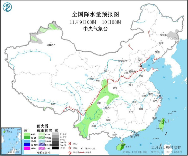 图1 全国降水量预报图(11月9日08时-10日08时)