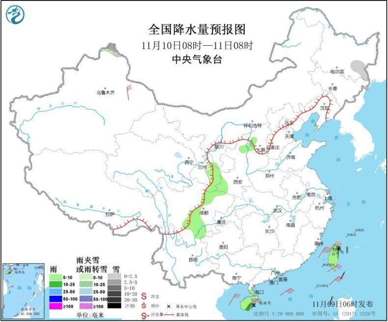 图2 全国降水量预报图(11月10日08时-11日08时)