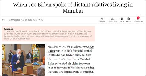 图片截取自《今日印度》、《印度经济时报》