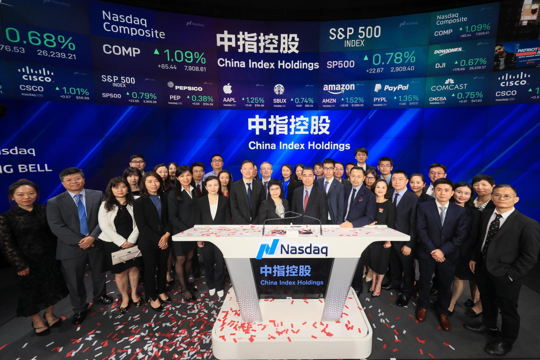《【万和城网上平台】中指控股宣布私有化:作价2亿美元 上市不到2年时间》