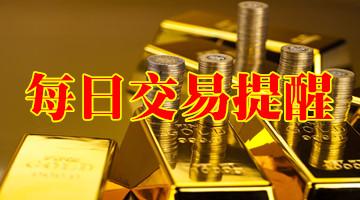 【天富平台最大总代】王谦讳:12.1黄金走势反弹并非反转;后市操作高空为主