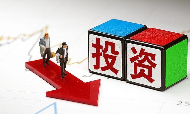 《【万和城品牌】股票投资学问多,大方向要选对,一定要学会自己下结论!》