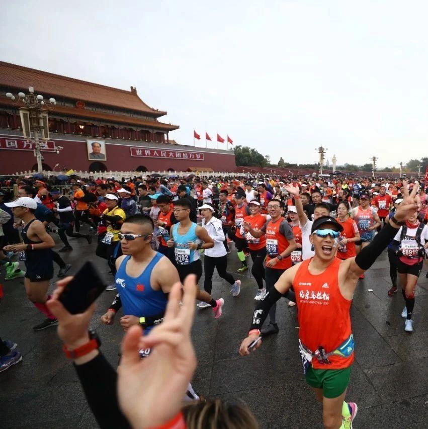 """40年来北马首次停跑,防疫马拉松的""""赛道""""更需要加油"""