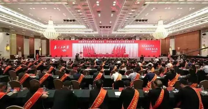 """星闻联播   星力集团荣获""""全国商贸流通服务业先进集体""""称号"""