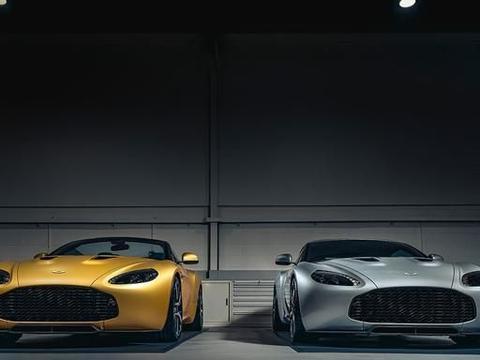 """世界真奇妙,跑车成对卖:Zagato纪念版阿斯顿马丁V12""""双胞胎"""""""