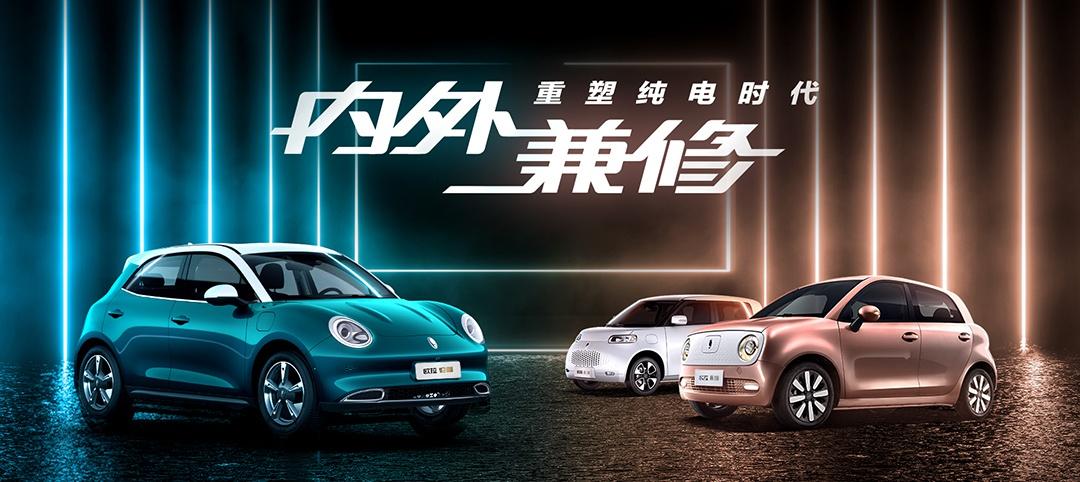 主打高端智能新能源长城汽车或推全新电动车品牌 手机新浪汽车