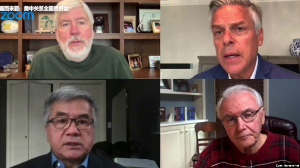 洪博培、骆家辉、霍尔顿、斯奈德四位美国前州长参加美中关系全国委员会线上讨论截图