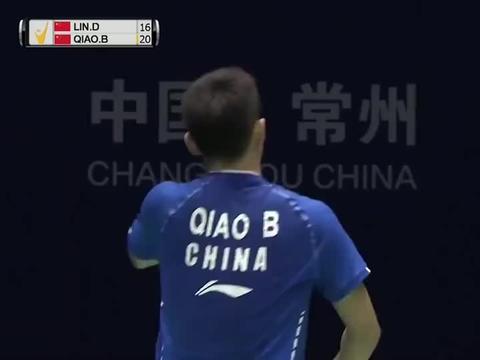2017中国大师赛 林丹7个赛点被乔斌逆转