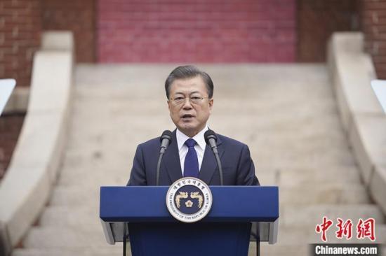 原料图:韩国总统文在寅。青瓦台供图