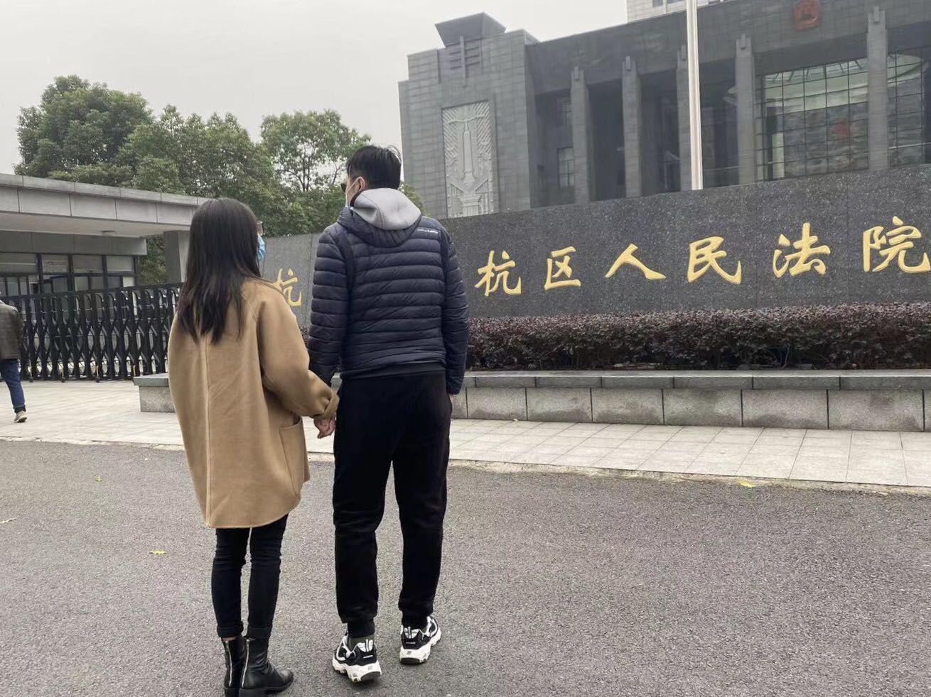 12月11日,吴思琪与男友去杭州市余杭区人民法院补充递交材料。受访者供图