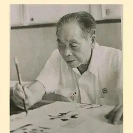 他是一位将颜楷和褚楷写到极致的书法大咖,字字精准,笔笔到位