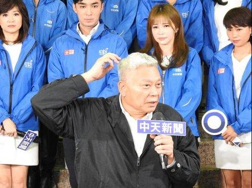 中天新闻台关台,蔡衍明哽咽:为两岸好何错之有?