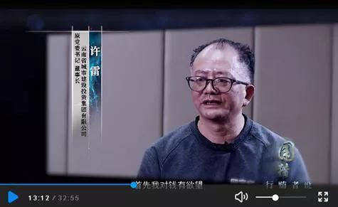 云南城投「刮骨疗毒」式自救,会否如期「脱胎换骨」?