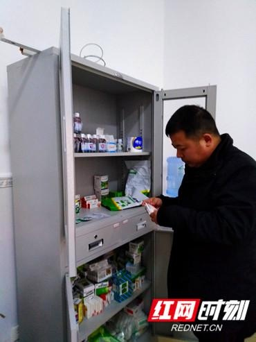 永定区市场监管局狠抓学校医务室药械质量安全监管工作