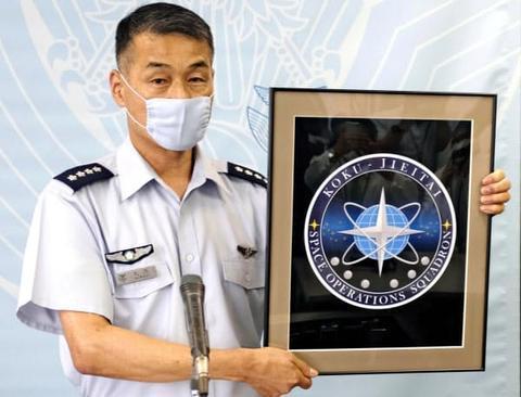 日本宇宙作战队标志(共同社)