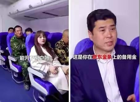 """京东金融、360借条等网贷""""Low""""广告背后是获客焦虑"""