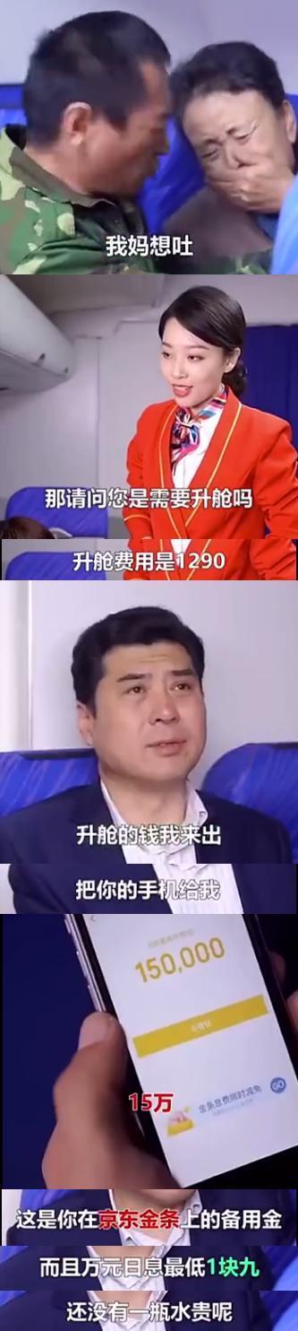 京东就金融广告事件道歉:价值观出了问题 成立调查小组严肃处理