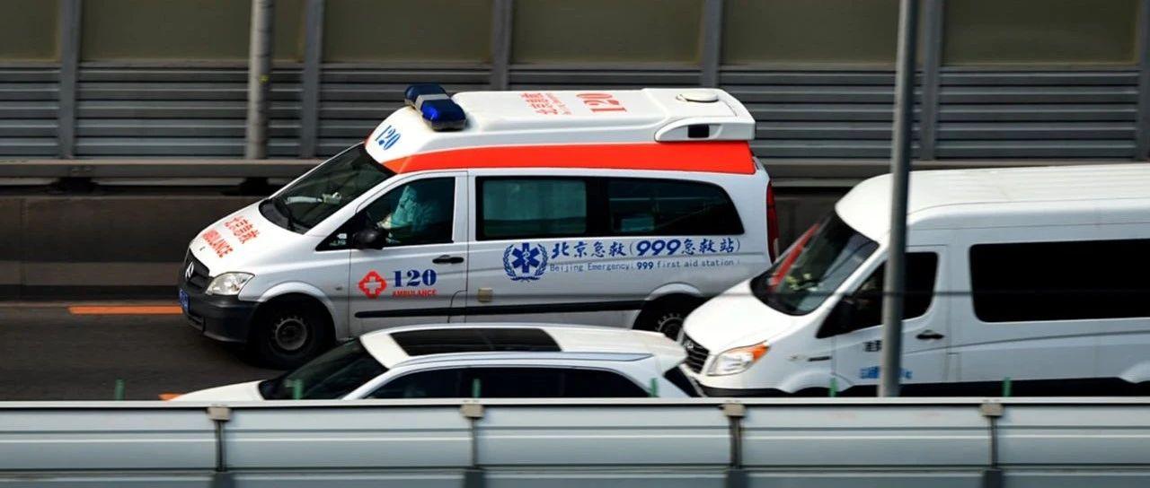 信号灯如何给救护车消防车一路绿灯?记者探访北京城市副中心城市大脑
