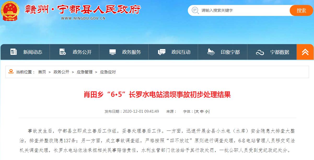 """不仅拒绝撤像,韩植物园还推出""""安倍下跪像""""写真集"""