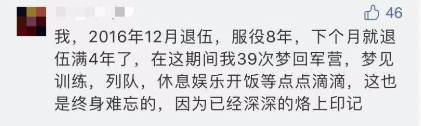 """造谣""""湖北车主因新冠去世未挪车"""" 男子被拘留3日"""
