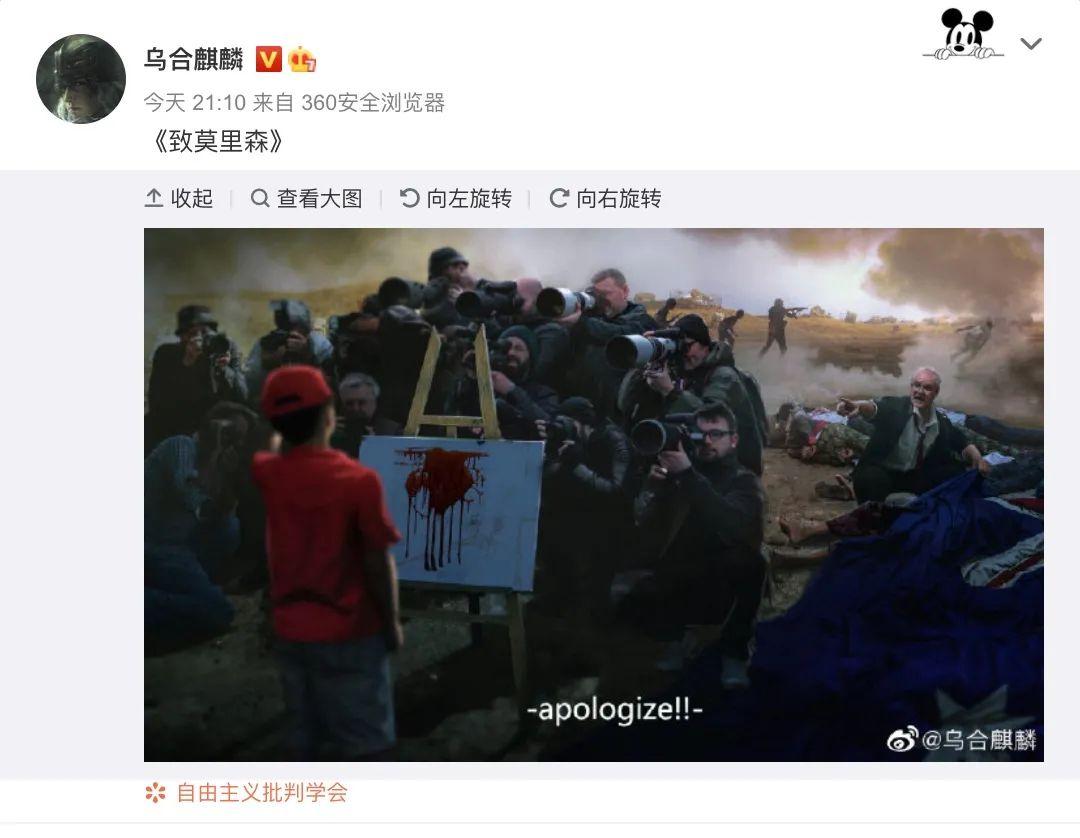 惹怒澳总理的中国CG画家又发布新作《致莫里森》(图)