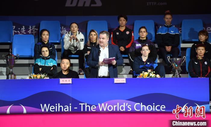 国际乒联CEO:感谢中国 期待继续为乒乓发展努力