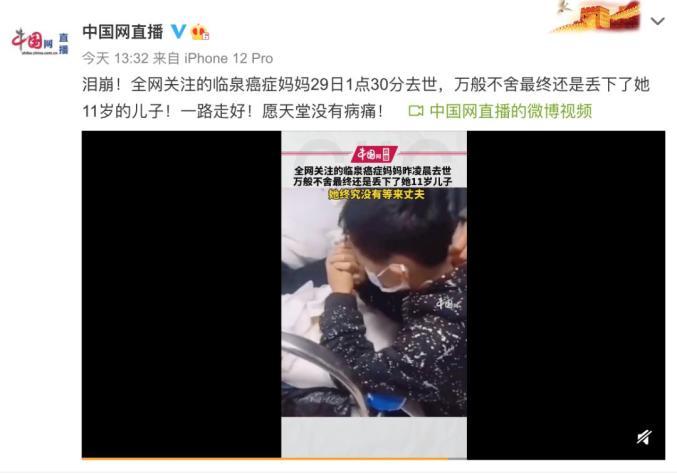 病危妈妈不幸去世,跪守病母的11岁安徽男孩报警寻找父亲
