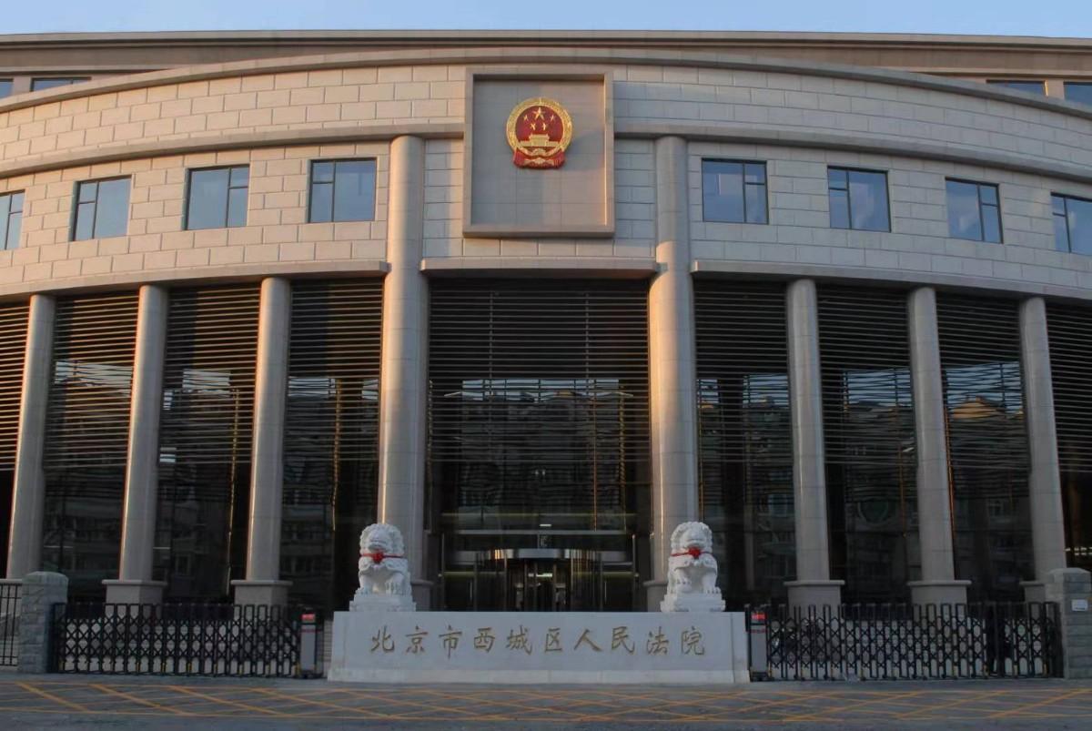 台媒:台当局与日本相互开放商务人士入境
