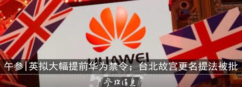 华为撤回对传音的珍珠极光主题壁纸涉嫌侵权诉讼