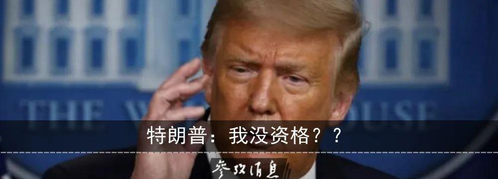 《中国人民解放军联合作战纲要(试行)》印发