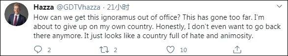 坚决反对美方干涉中国内政