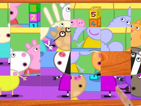 小猪佩奇学习数字和字母拼图游戏,婴幼儿宝宝早教益智动画视频