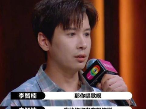 """""""石延枫""""李智楠:17岁爆火,被""""雪藏""""多年,他经历太心酸"""