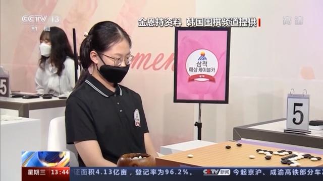 实力不够AI来凑?韩国围棋天才少女用AI作弊,被禁赛一年