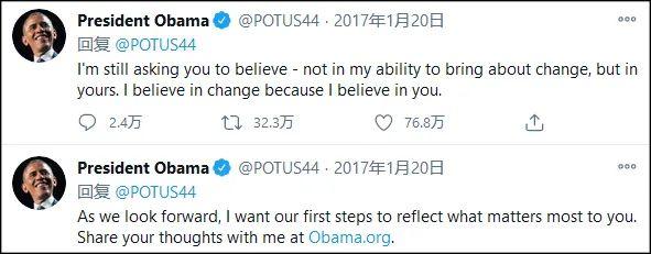 推特将「霸道」清零特朗普官方账号,拜登上任后或损失