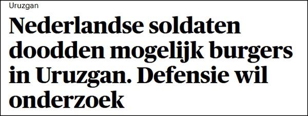 荷兰士兵自曝2007年可能射杀阿富汗平民