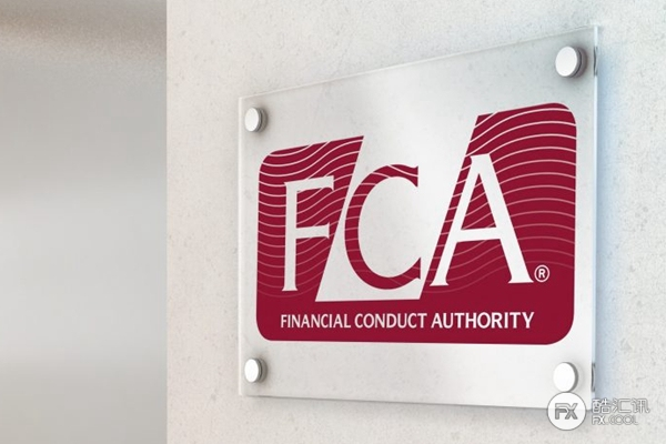 《【超越注册首页】酷汇讯:FCA 敦促金融服务公司确保为英国脱欧做好准备!》