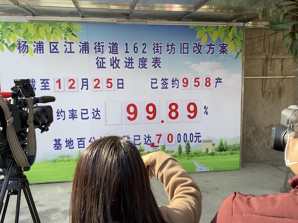 14户共用一个厕所,这个街坊要动迁了!杨浦今年征收数量创下历史新高
