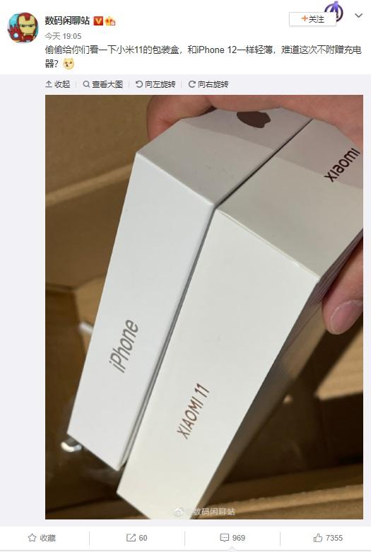 小米 11包装盒图被曝光:盒中确无充电器