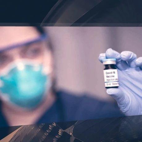 疫苗阻断传染链条 虽不万能却积极有效