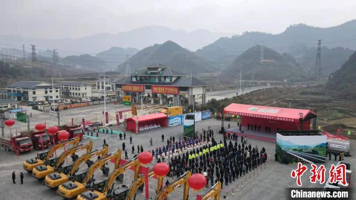 湖南城步县至广西龙胜县高速公路湖南段开工建设